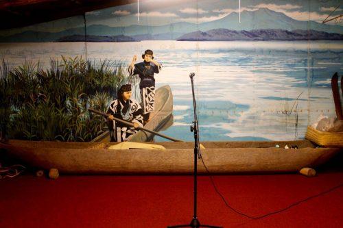 Fresque représentant des femmes aïnoues au Kawamura Kaneto Ainu Memorial Museum d'Asahikawa, Hokkaido, Japon