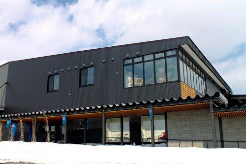 Bâtiment de l' Asahikawa Design Center, Hokkaido