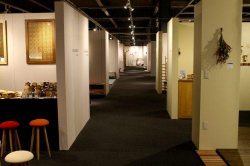 Espace d'exposition de meubles en bois à l' Asahikawa Design Center, Hokkaido