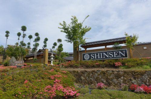 L'entrée dans le domaine du ryokan Shinsen de Takachiho, fleurie d'azalées (Miyazaki, Kyushu)
