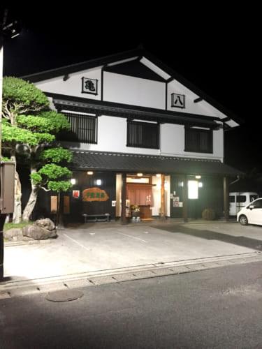 Façade du restaurant Kamehachi Sushi à Saiki, Oita, Kyushu