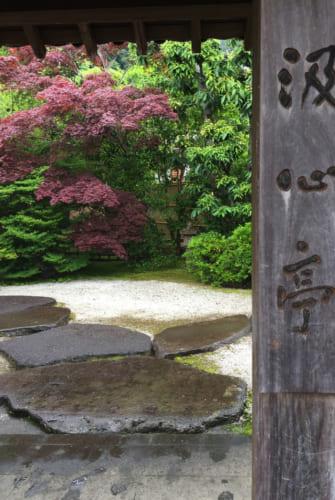 Porte d'entrée du salon de thé Kyushintei à Saiki