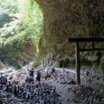"""Takachiho """"Sanctuaire de la mythologie"""" 1re partie : Héritages historiques"""