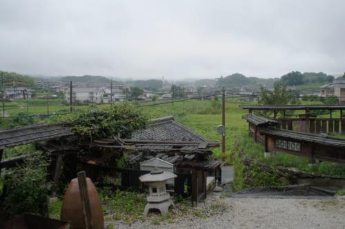 Vue sur le village d'Asuka depuis l'entrée de Tomaryanse