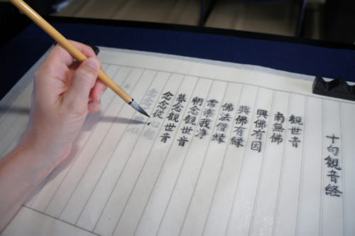 Copie de sutras au temple Kawahara-dera