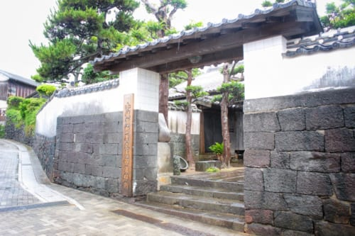 Entrée du Musée d'Histoire et d'Art populaire de l'île d'Ojika