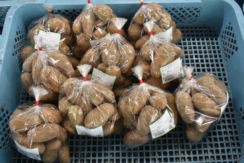 Pommes de terre locales, vendues dans la michi-no-eki à Aso