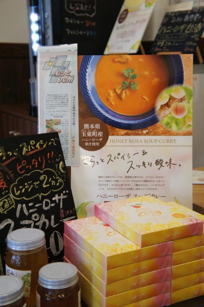 Curry à la prune sumomo Honey Rosa en vente au magasin Plat Gyokuto