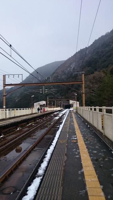 Hozukyo station for Hiking Arashiyama and seeing the temple