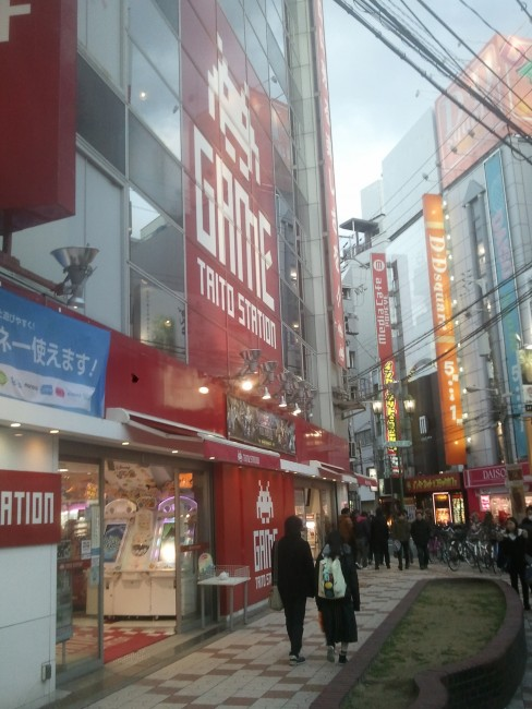 taito games station at Den Den Town in Japan, Osaka's anime street