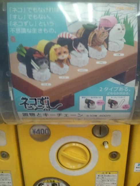 anime gashapon figures at Den Den Town in Osaka , Japan