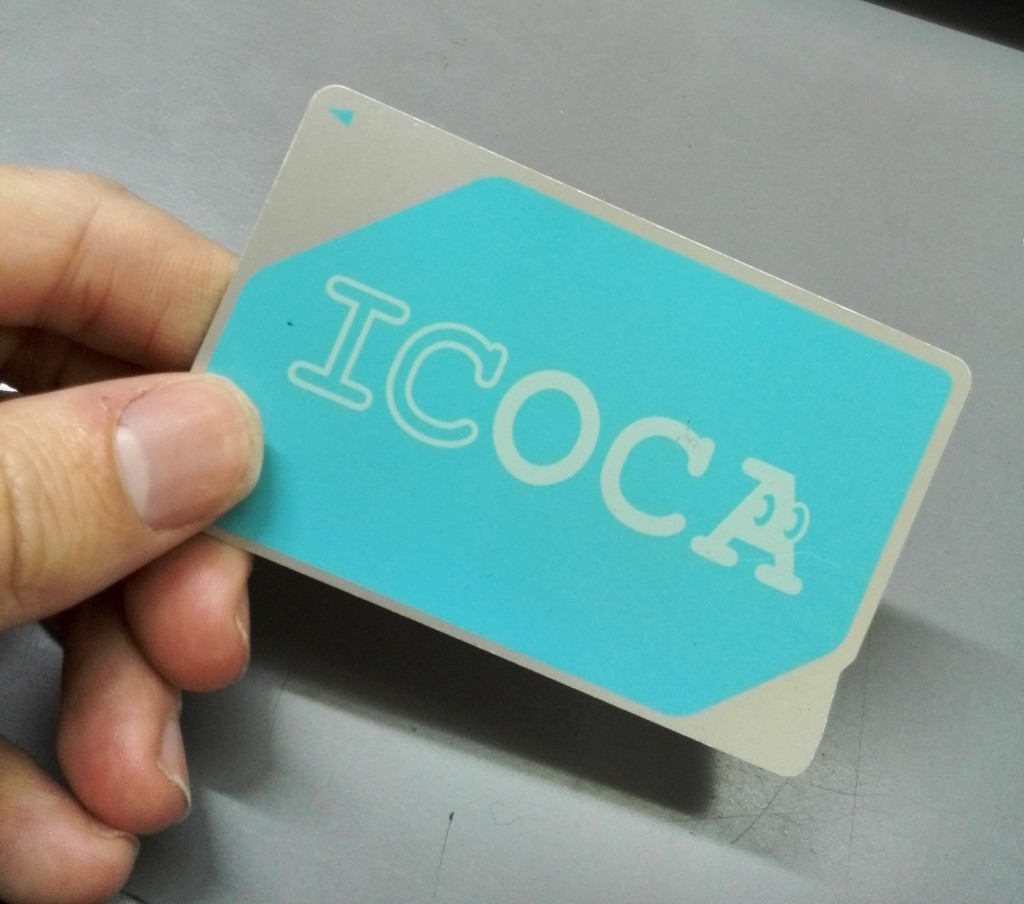 IOCOCA card is used for Japanese trains and stations