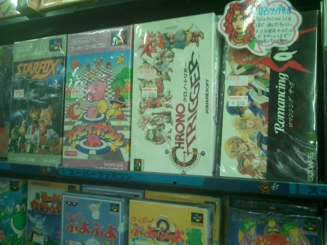 classic videogames at Den Den Town in Osaka, the central place for anime and game goods