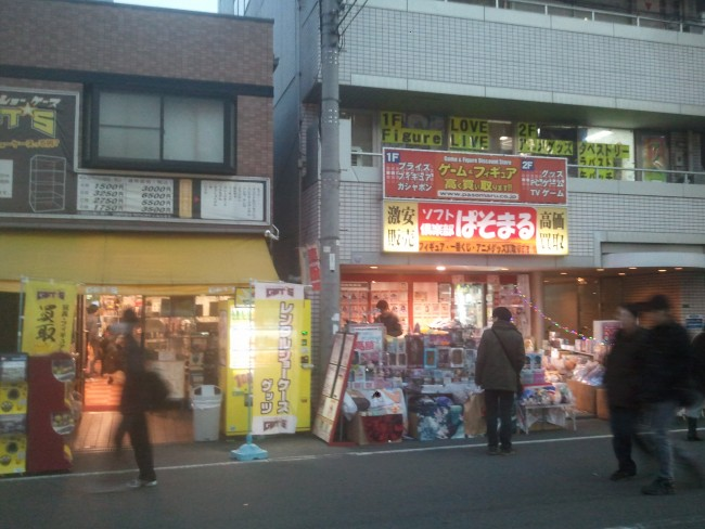 various anime goods stores line up nipponbashi street