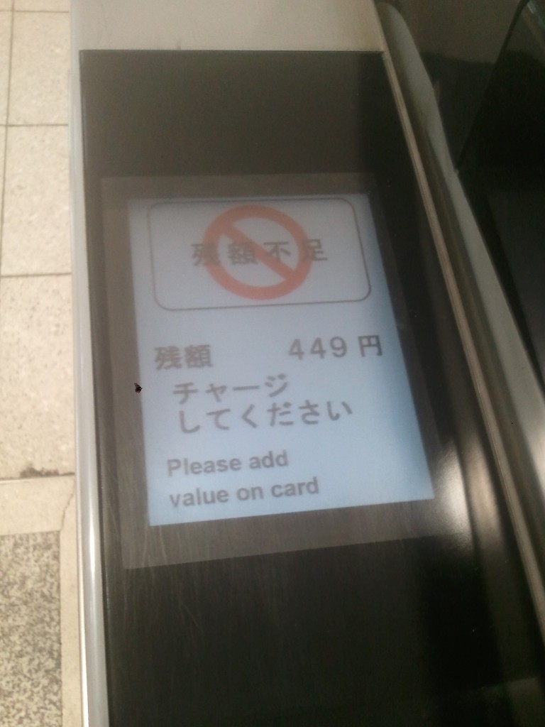 ICOCA card is used at Japanese trains and stations
