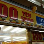Shopping on the cheap, comparing Japan's 100 Yen shops