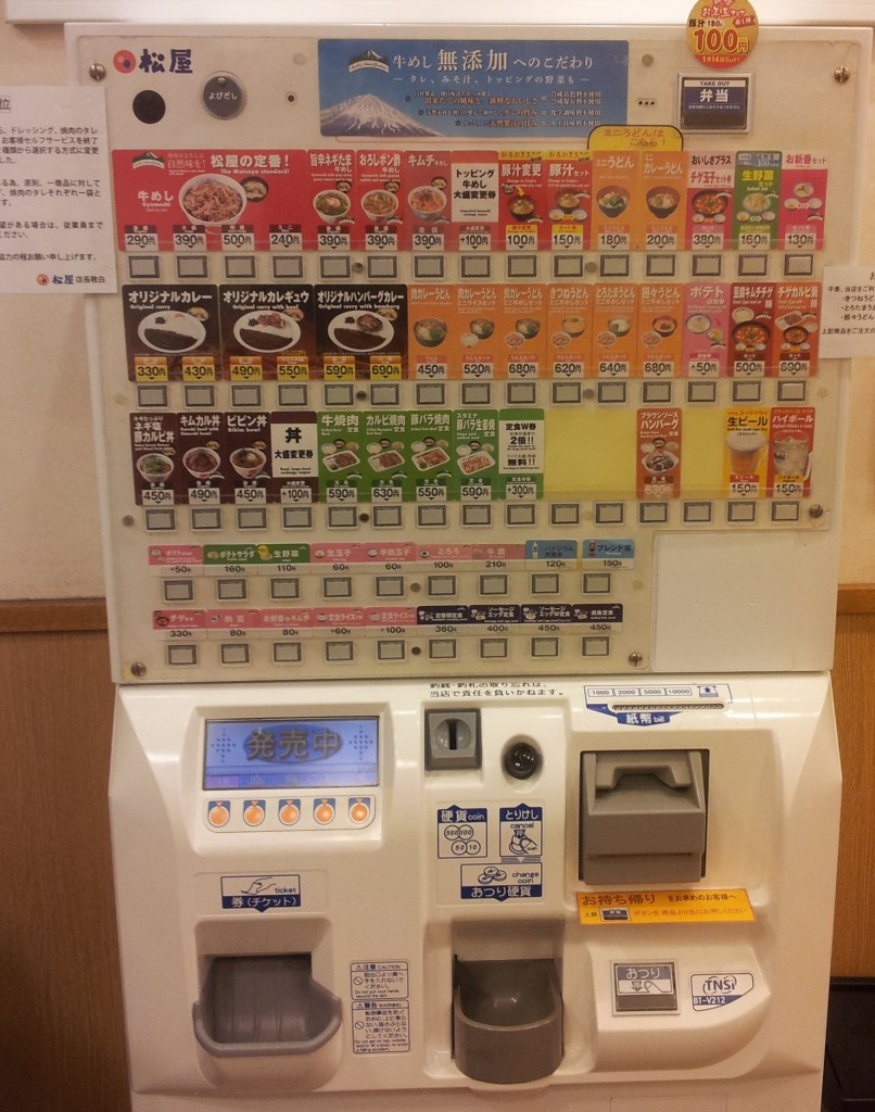 LE JAPON ! j'y étais !!! - Page 2 12-vend-806x1024