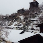 Experience onsen at one of the many Japanese accommodations