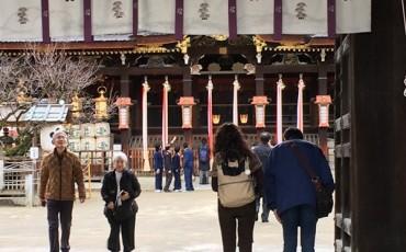 kyoto,shrine,kitano tenmangu,sightseeing,sugawara no michizane
