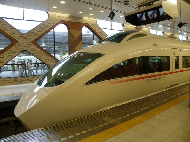 romance car to Hakone, where you can view Mount Fuji along the way