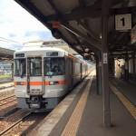 JR Seishun 18 Kippu, The Cheapest Way to Travel Throughout Japan!