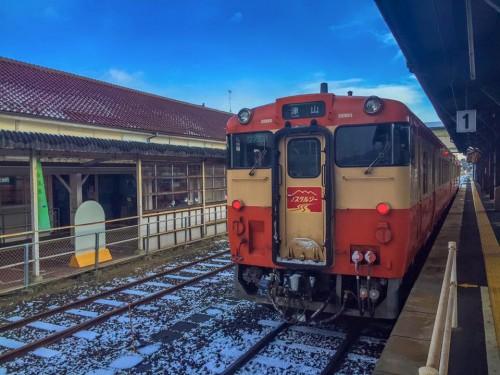 Take the local train and use the Seishun 18 Kippu!