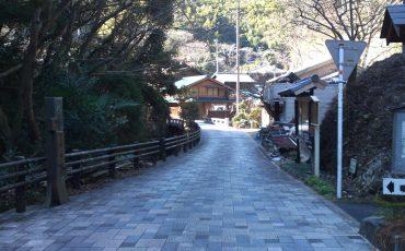 Tokaido road,Utsunoya