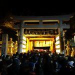 Catching a glimpse of the giant tuna at Touka-Ebisu Festival