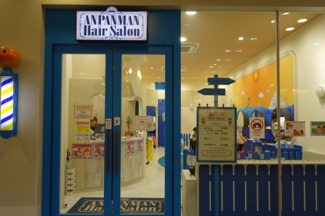 Anpanman even has his own hair salon at the museum