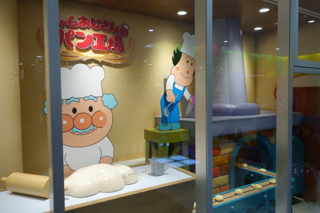 anpanman bread shop display shows characters making bread