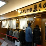 Makino Tempura Restaurant, A Hidden Gem in Kobe