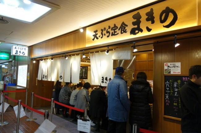 Line at Makino, the no-brainer go-to Kobe tempura restaurant