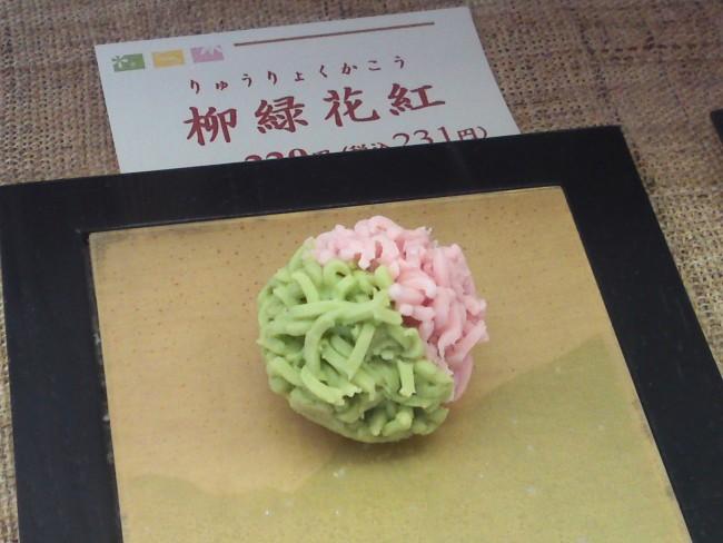 Vegan Japanese cakes: Wagashi at Friand Kadoya in Shizuoka