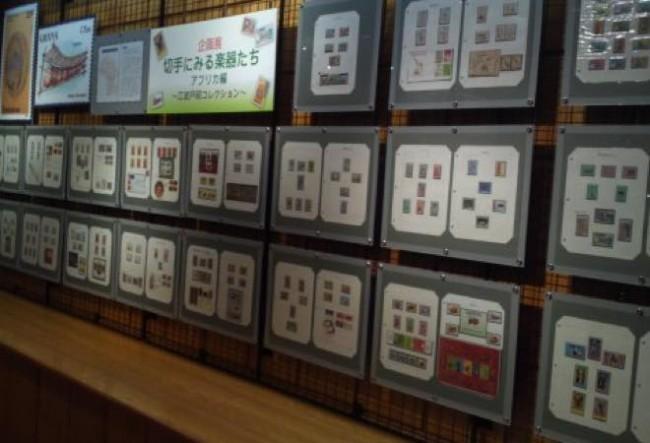 hamamatsu,museum,music,postage,stamps,africa