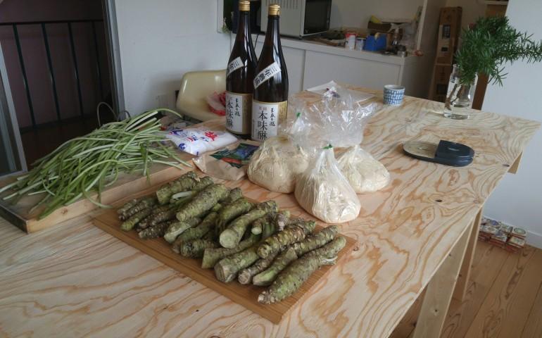 wasabi,ingredients