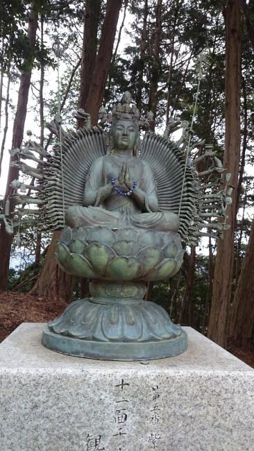 A temple artifact along Himeji Shoshasan hiking trail