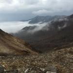 Steamy Mount Nasu, the Five Peaks