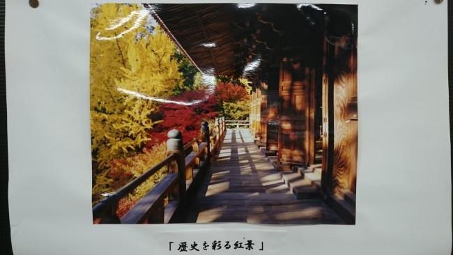 Himeji Shoshasan