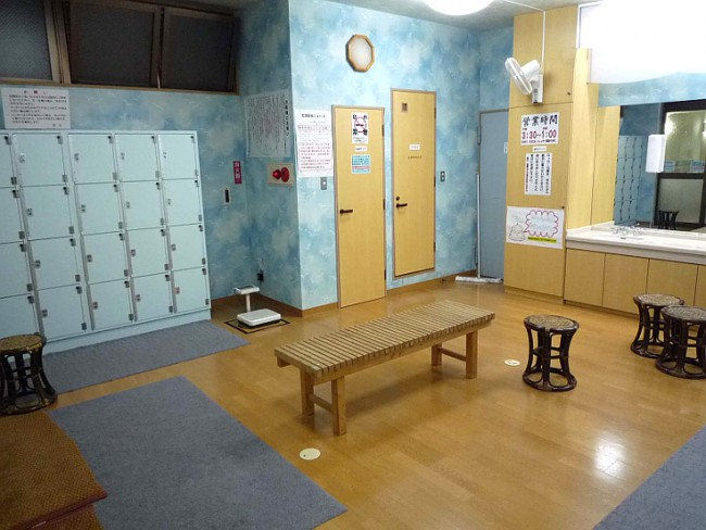 Proper etiquette at an Onsen, a traditional activity in Japan is very important
