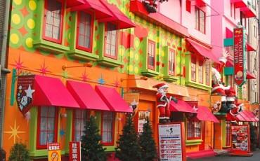Hotels, Accommodation, Cafes, Subway, Trains