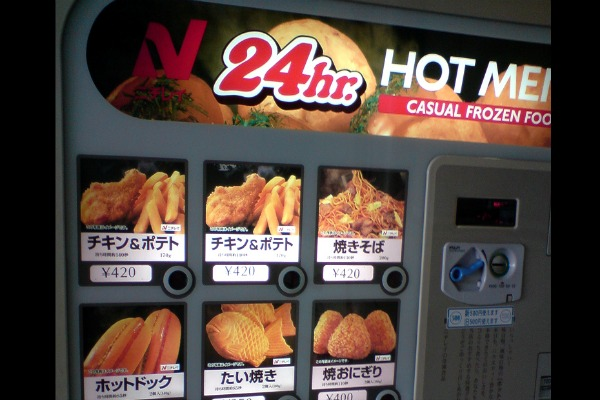 there are different kinds of vending-machines in Japan , most of them are related with food and drinks