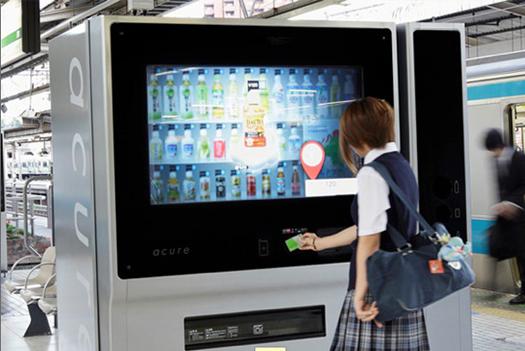 Vending machines, Shopping, Food, Drinks