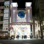 Kamitori: Kumamoto's Northern Shopping Arcade and Cultural Hub