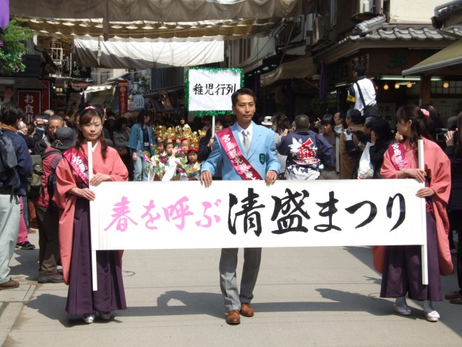 Miyajima Japan is host to a number of festivals, the perfect compliment to the Shrine and deer