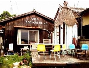 Not an art house, but a Naoshima cafe