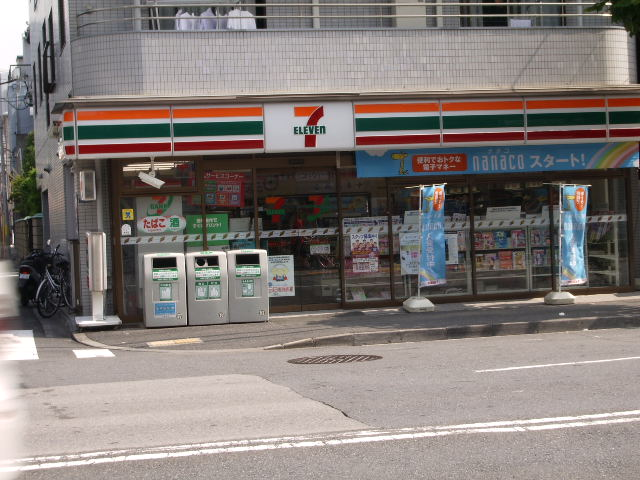 7-11 in Japan where you can widthdraw yen at the ATM