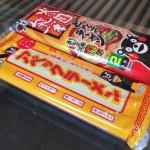 Kumamoto's Abekku ramen – more than just noodles!