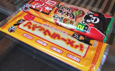 Ramen, Food, Souvenir, Kumamoto
