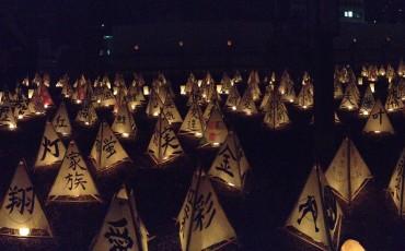 Festival, Kumamoto, lantern, light, castle, craftsman, heritage, craft, art