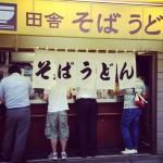 Tachigui, stand-up noodle shops